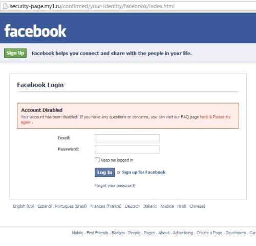 truffa-facebook-disattivazione-account